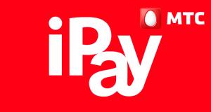 url_iPay_mts