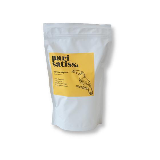 detox-and-energy-bath-salt